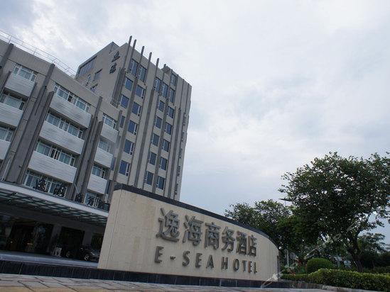 公共广播系统应用于从化逸海商务酒店
