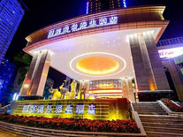 整合音频系统应用于南宁国宾美景养生酒店