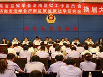 公共广播系统应用于济南市市中区党家庄济南监狱