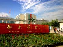 校园广播系统成功应用于河北省衡水学院