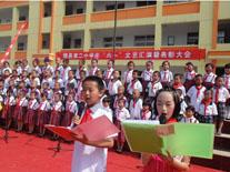 TEANMA校园广播系统设备应用于山西省临汾市隰县第二小学