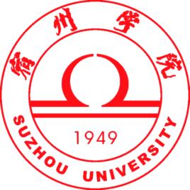校园广播系统成功应用于宿州学院