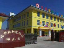 校园广播系统成功应用于榆林七巧板阳光锦绣幼儿园