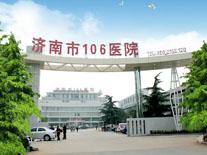 公共广播系统应用于济南106医院工程项目