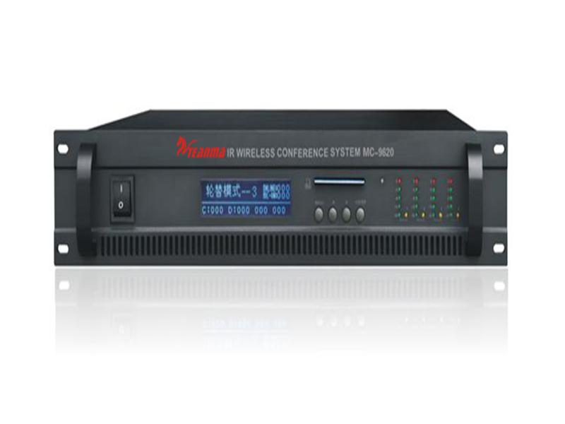 带表决视频控制红外线会议主控机 MC-9620