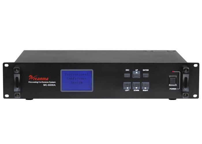 讨论型会议主机 MC-8000A
