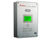 抵消回声—IP网络双向对讲壁挂终端 IP-9201