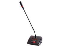 无线会议主席单元MC-8601