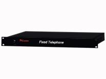 远程寻呼—IP网络广播电话控制器 IP-9010