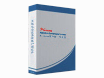 Windows客户端软件-专业版 TM-2000RKP