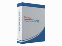Windows客户端软件-标准版 TM-2000RKB