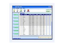 智能可寻址广播系统软件 WX-8000R