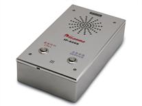 IP网络广播求助式终端 IP-9208