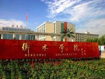 河北省衡水学院校园广播解决方案