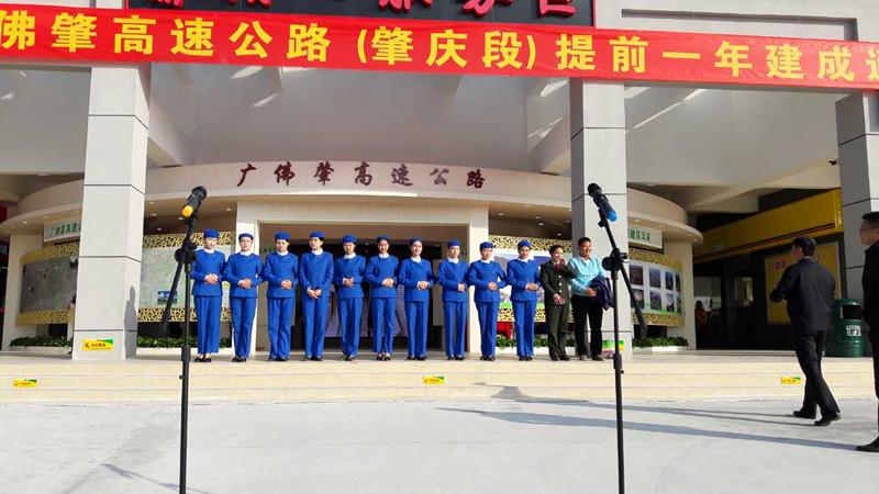 TEANMA智能广播系统进驻广佛肇高速鼎湖山服务区