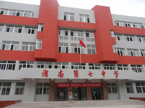 TEANMA IP网络广播成功应用淮南第七中学